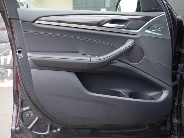 xDrive 20d Mスポーツ 黒革 アクティブクルーズコントロール ヘッドアップディスプレイ トップビューカメラ インテリジェントセーフティー パワーバックドア 純正ナビ フルセグ(16枚目)
