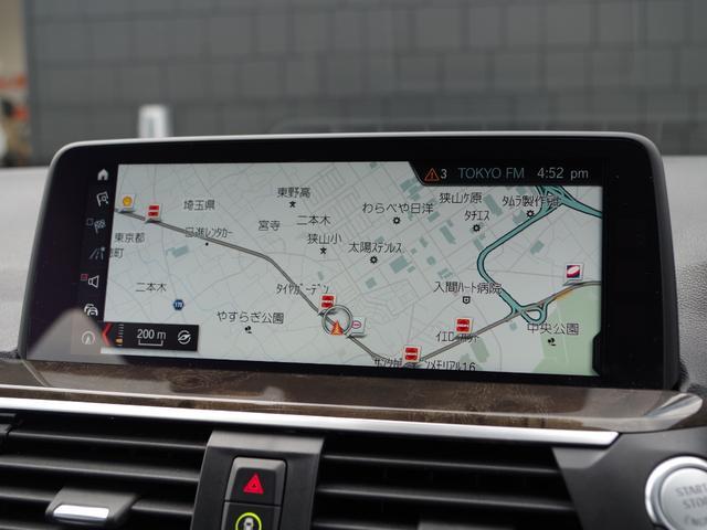 xDrive 20d Mスポーツ 黒革 アクティブクルーズコントロール ヘッドアップディスプレイ トップビューカメラ インテリジェントセーフティー パワーバックドア 純正ナビ フルセグ(18枚目)
