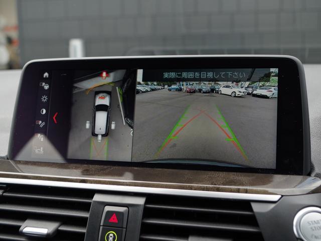 xDrive 20d Mスポーツ 黒革 アクティブクルーズコントロール ヘッドアップディスプレイ トップビューカメラ インテリジェントセーフティー パワーバックドア 純正ナビ フルセグ(19枚目)
