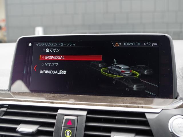 xDrive 20d Mスポーツ 黒革 アクティブクルーズコントロール ヘッドアップディスプレイ トップビューカメラ インテリジェントセーフティー パワーバックドア 純正ナビ フルセグ(20枚目)