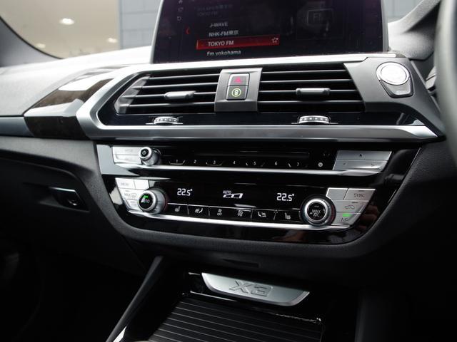 xDrive 20d Mスポーツ 黒革 アクティブクルーズコントロール ヘッドアップディスプレイ トップビューカメラ インテリジェントセーフティー パワーバックドア 純正ナビ フルセグ(23枚目)