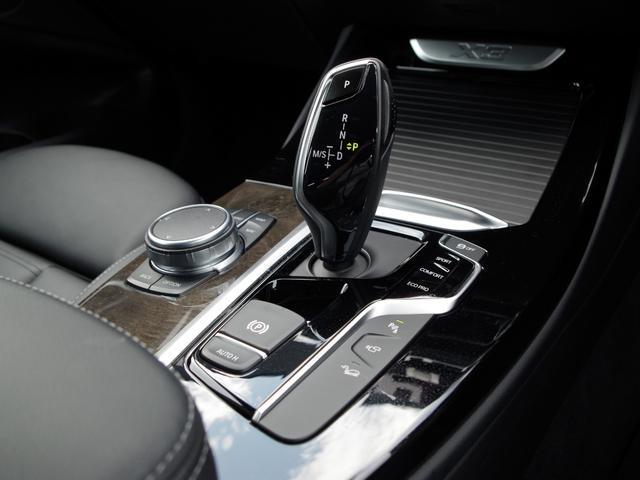 xDrive 20d Mスポーツ 黒革 アクティブクルーズコントロール ヘッドアップディスプレイ トップビューカメラ インテリジェントセーフティー パワーバックドア 純正ナビ フルセグ(24枚目)