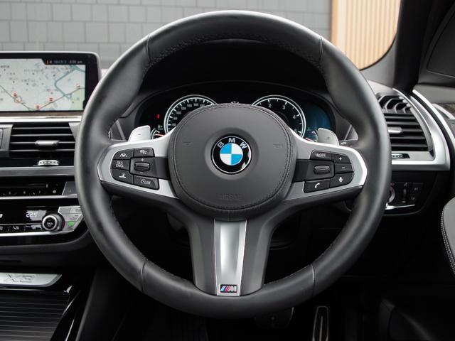 xDrive 20d Mスポーツ 黒革 アクティブクルーズコントロール ヘッドアップディスプレイ トップビューカメラ インテリジェントセーフティー パワーバックドア 純正ナビ フルセグ(25枚目)
