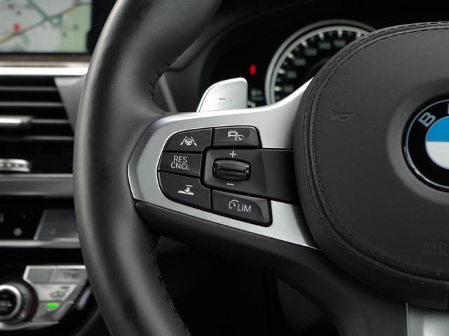 xDrive 20d Mスポーツ 黒革 アクティブクルーズコントロール ヘッドアップディスプレイ トップビューカメラ インテリジェントセーフティー パワーバックドア 純正ナビ フルセグ(26枚目)