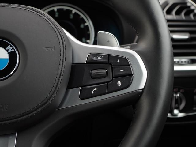 xDrive 20d Mスポーツ 黒革 アクティブクルーズコントロール ヘッドアップディスプレイ トップビューカメラ インテリジェントセーフティー パワーバックドア 純正ナビ フルセグ(27枚目)