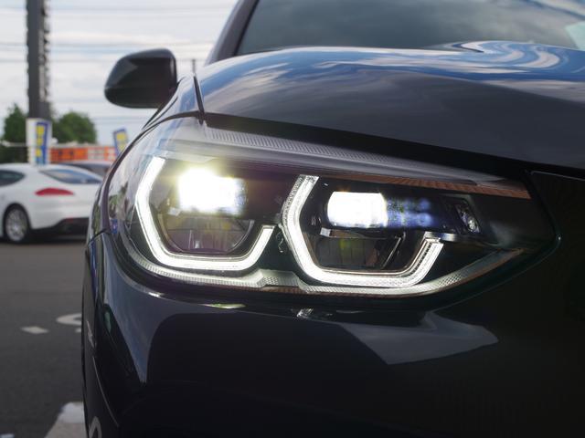 xDrive 20d Mスポーツ 黒革 アクティブクルーズコントロール ヘッドアップディスプレイ トップビューカメラ インテリジェントセーフティー パワーバックドア 純正ナビ フルセグ(35枚目)