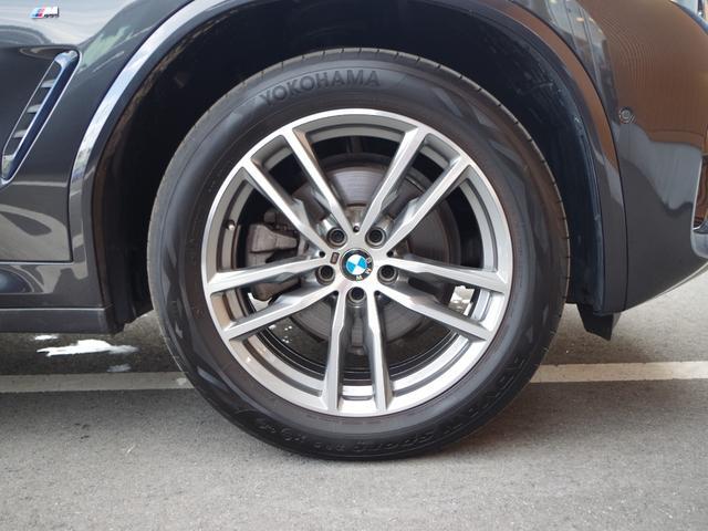 xDrive 20d Mスポーツ 黒革 アクティブクルーズコントロール ヘッドアップディスプレイ トップビューカメラ インテリジェントセーフティー パワーバックドア 純正ナビ フルセグ(37枚目)