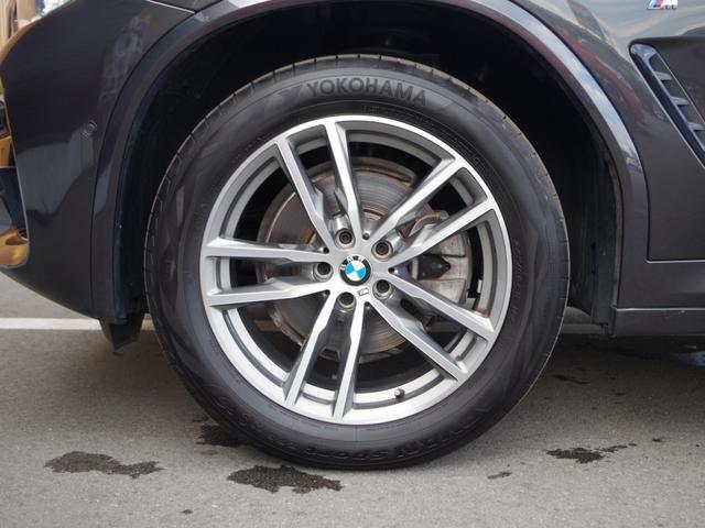 xDrive 20d Mスポーツ 黒革 アクティブクルーズコントロール ヘッドアップディスプレイ トップビューカメラ インテリジェントセーフティー パワーバックドア 純正ナビ フルセグ(40枚目)