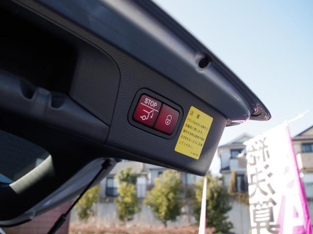 「メルセデスベンツ」「GLC」「SUV・クロカン」「埼玉県」の中古車17