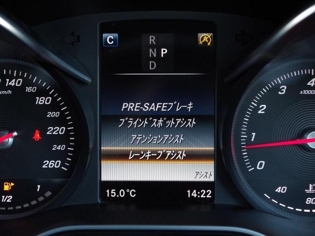 「メルセデスベンツ」「GLC」「SUV・クロカン」「埼玉県」の中古車26
