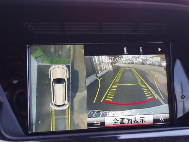 「メルセデスベンツ」「GLKクラス」「SUV・クロカン」「埼玉県」の中古車6