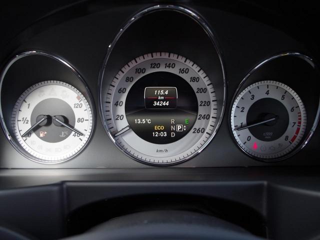 「メルセデスベンツ」「GLKクラス」「SUV・クロカン」「埼玉県」の中古車12