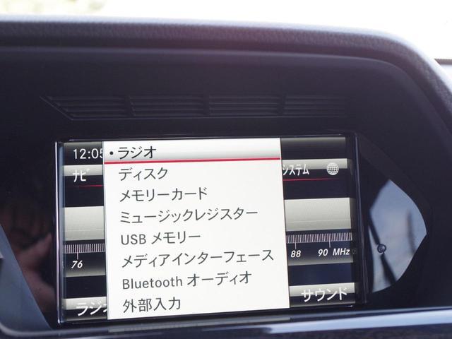「メルセデスベンツ」「GLKクラス」「SUV・クロカン」「埼玉県」の中古車16