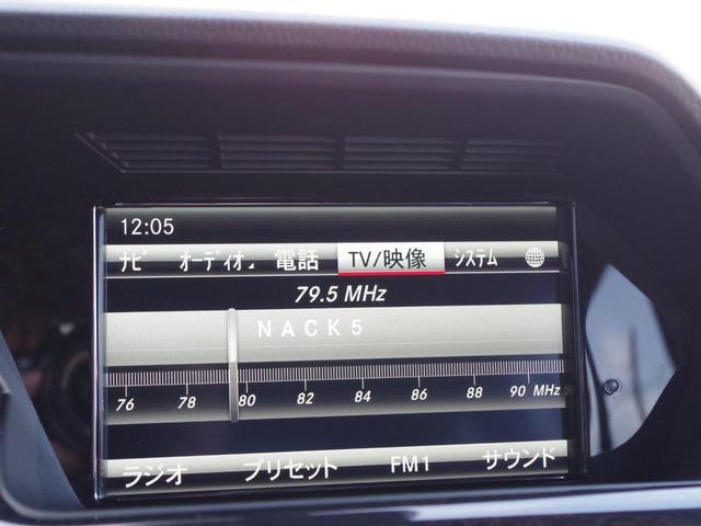 「メルセデスベンツ」「GLKクラス」「SUV・クロカン」「埼玉県」の中古車17