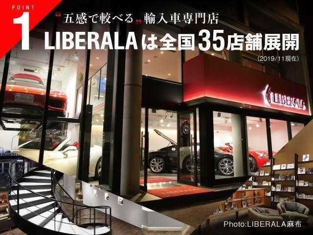 「メルセデスベンツ」「GLKクラス」「SUV・クロカン」「埼玉県」の中古車45