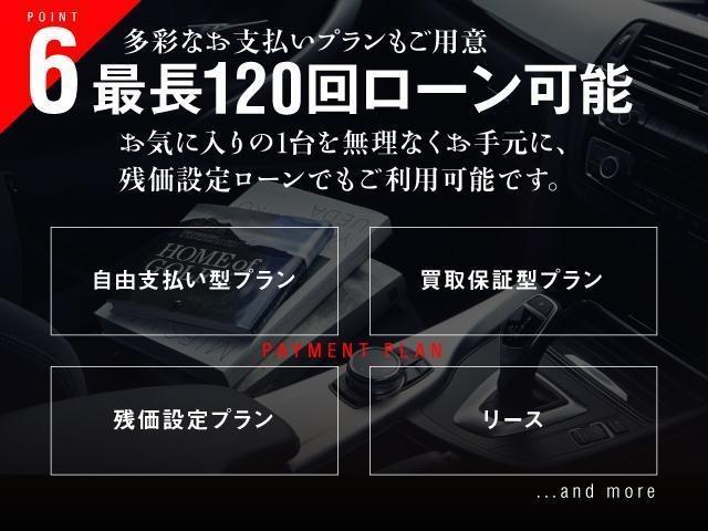 「メルセデスベンツ」「GLKクラス」「SUV・クロカン」「埼玉県」の中古車50