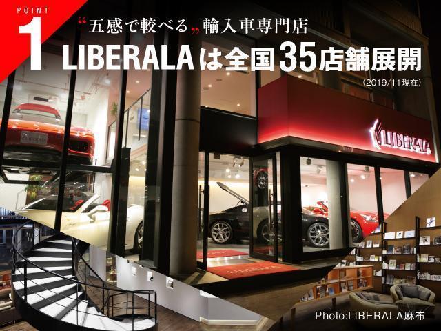 「ルノー」「ルーテシア」「コンパクトカー」「埼玉県」の中古車43