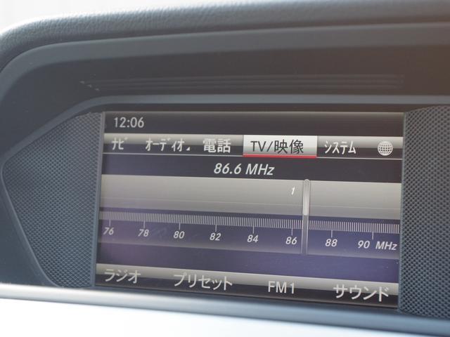 「メルセデスベンツ」「Cクラス」「セダン」「埼玉県」の中古車15