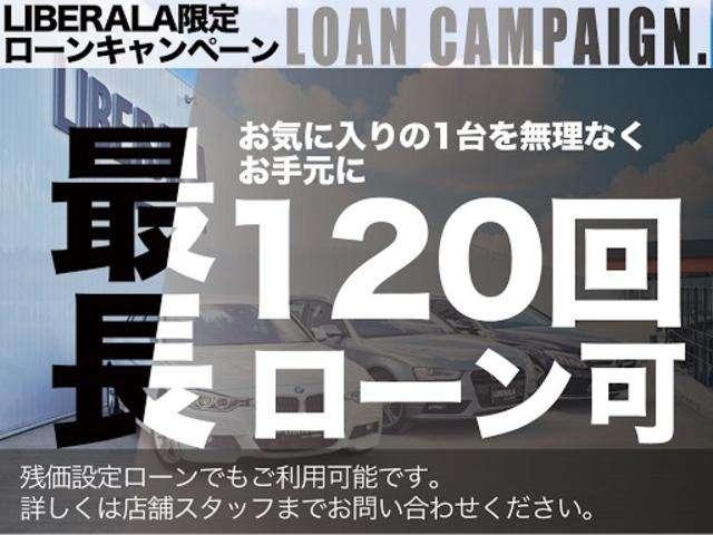 「アウディ」「A1スポーツバック」「コンパクトカー」「埼玉県」の中古車3