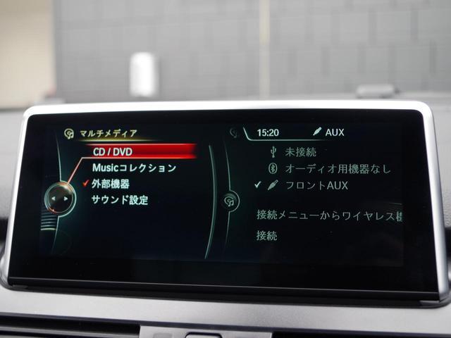 「BMW」「2シリーズ」「コンパクトカー」「埼玉県」の中古車20