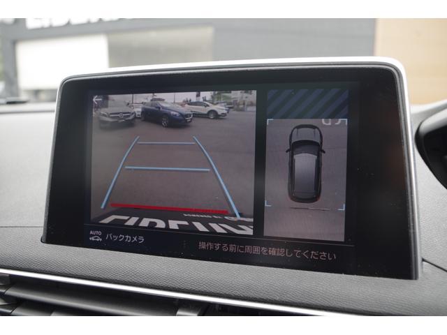「プジョー」「3008」「SUV・クロカン」「埼玉県」の中古車5