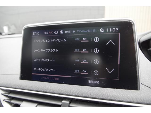 「プジョー」「3008」「SUV・クロカン」「埼玉県」の中古車20