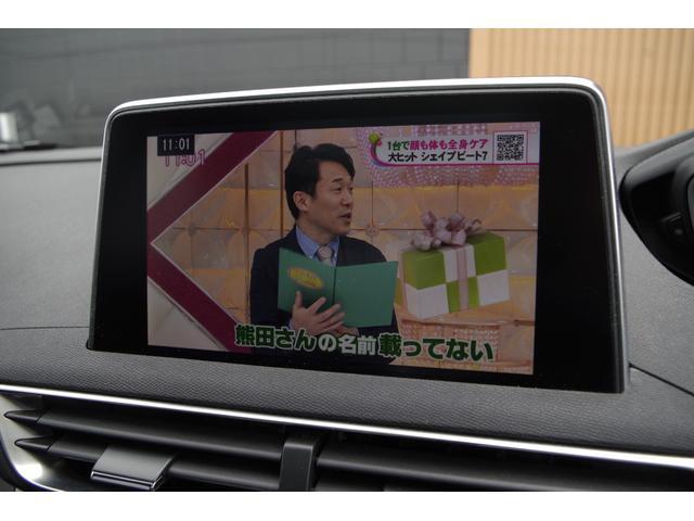 「プジョー」「3008」「SUV・クロカン」「埼玉県」の中古車22