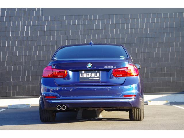 「BMW」「3シリーズ」「セダン」「埼玉県」の中古車34