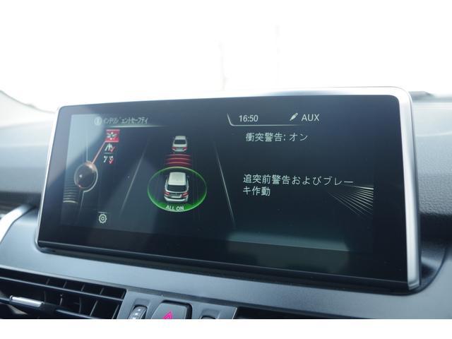 「BMW」「2シリーズ」「コンパクトカー」「埼玉県」の中古車7