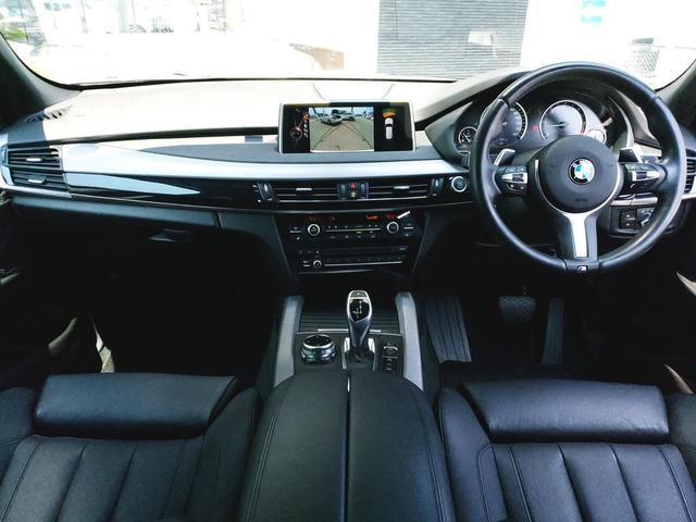 xDrive 35d Mスポーツ 黒革 LED  HUD(4枚目)