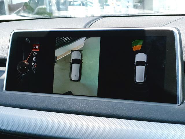 xDrive 35d Mスポーツ 黒革 LED  HUD(13枚目)