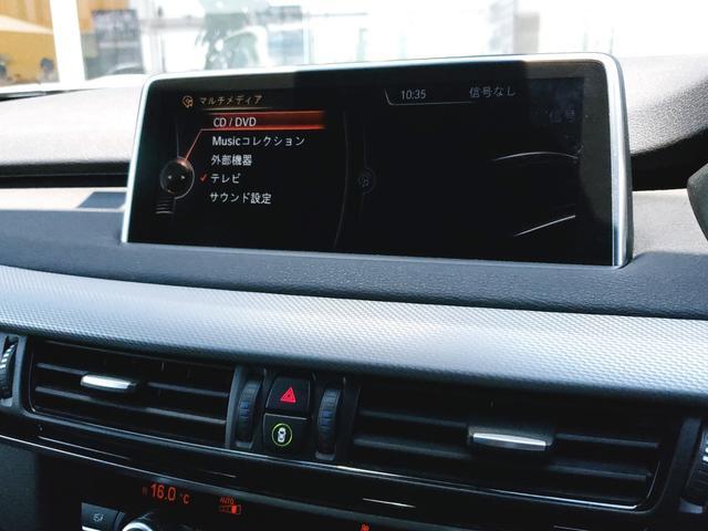 xDrive 35d Mスポーツ 黒革 LED  HUD(14枚目)