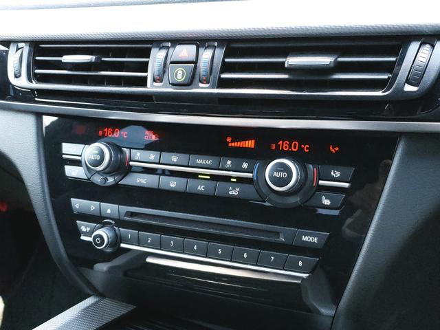 xDrive 35d Mスポーツ 黒革 LED  HUD(15枚目)