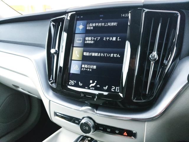 T5 AWD モーメンタム 白革シート パイロットアシスト(16枚目)