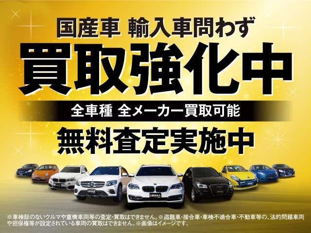320d Mスポーツ ACC 追従クルコン コンフォートA(2枚目)