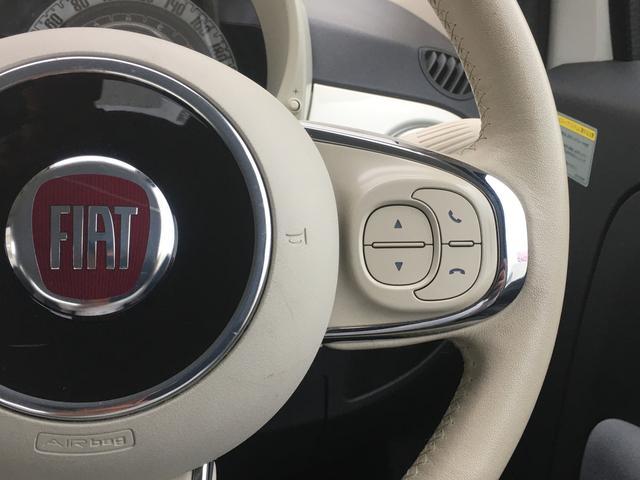 「フィアット」「500(チンクエチェント)」「コンパクトカー」「山梨県」の中古車23