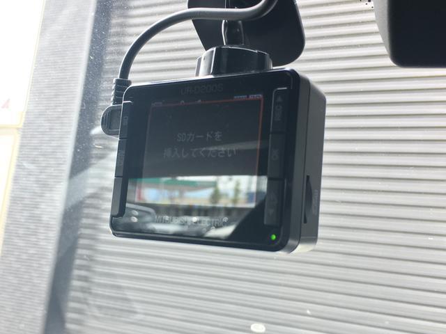 118d Mスポーツ インテリジェントセーフティ 純正ナビ バックカメラ クルコン ドラレコ レーンキープアシスト LEDヘッドライト ミラーETC アイドリングストップ Mスポーツ専用ホイール(27枚目)