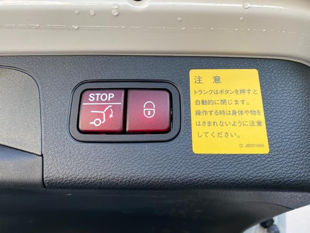 「メルセデスベンツ」「GLC」「SUV・クロカン」「山梨県」の中古車40