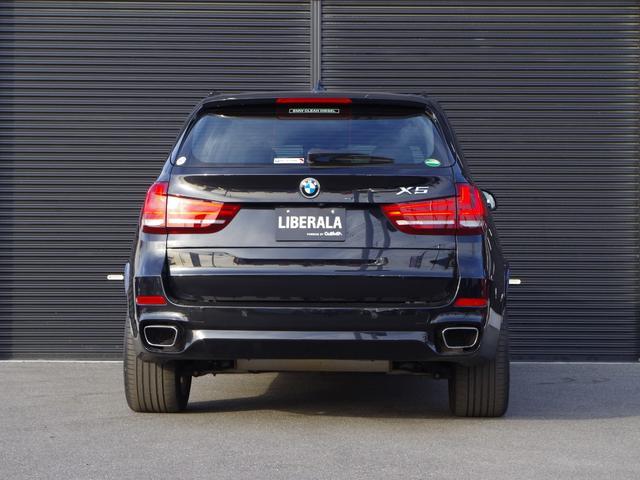 「BMW」「X5」「SUV・クロカン」「山梨県」の中古車9