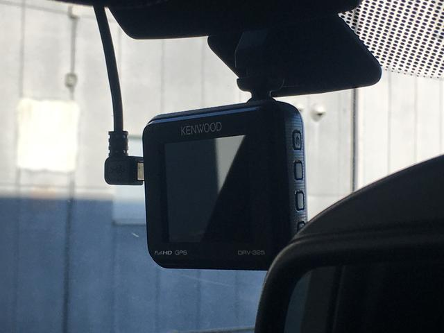 「BMW」「X5」「SUV・クロカン」「山梨県」の中古車33