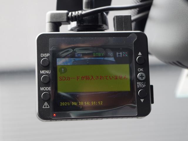 ノワール 30台限定車/右ハンドル/ディスプレイオーディオ/Sabelt製黒革/純正18インチAW/ブラックキャリパー/ドラレコ/レーダー/Bカメラ/保証書/取説(30枚目)