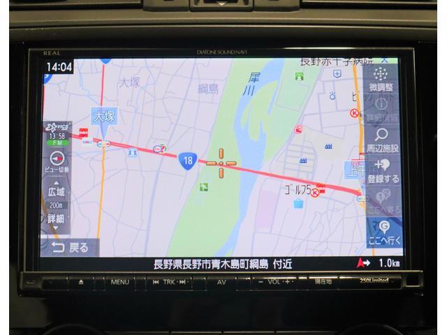 2.0GT-S EyeSight ナビ バックカメラ ETC(41枚目)