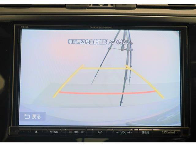 2.0GT-S EyeSight ナビ バックカメラ ETC(46枚目)