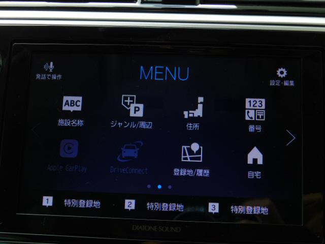 「スバル」「レガシィアウトバック」「SUV・クロカン」「長野県」の中古車32