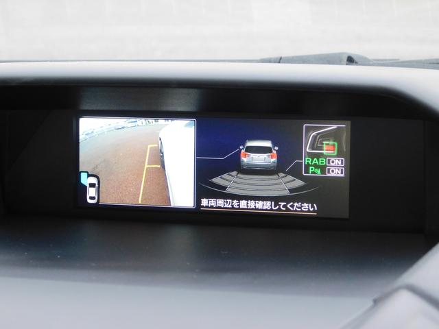 2.0i-Sアイサイト(弊社社有車)(16枚目)