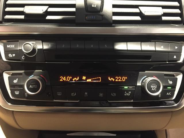 「BMW」「BMW」「クーペ」「岐阜県」の中古車14