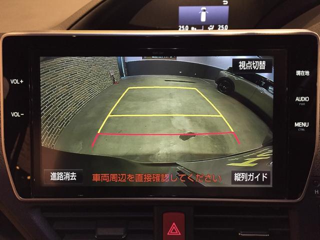 「トヨタ」「ノア」「ミニバン・ワンボックス」「岐阜県」の中古車14