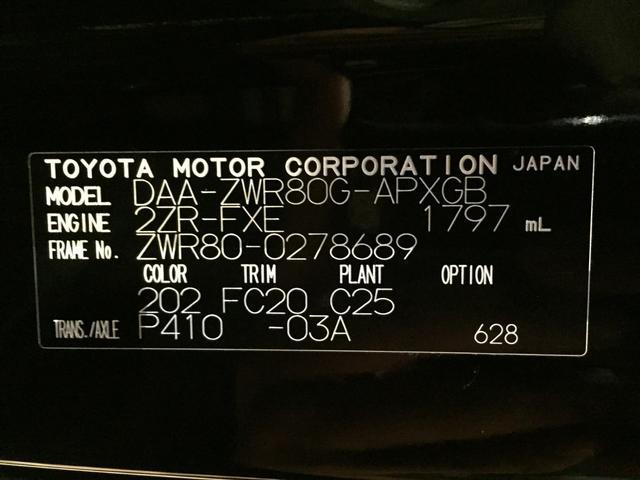 「トヨタ」「ノア」「ミニバン・ワンボックス」「岐阜県」の中古車63