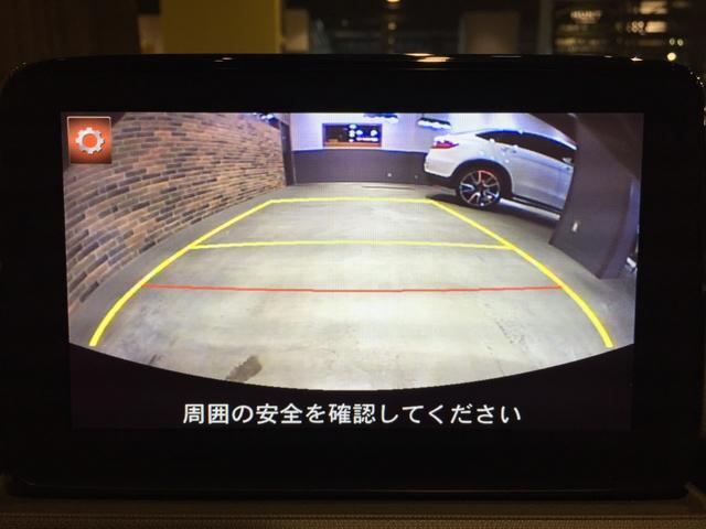 「マツダ」「ロードスターRF」「オープンカー」「岐阜県」の中古車7