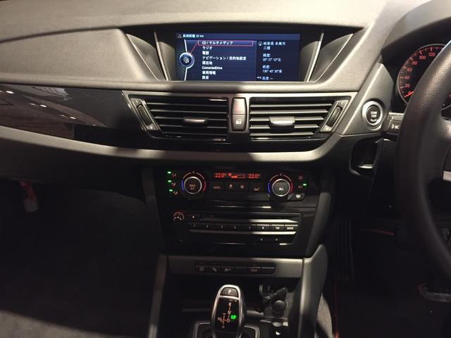 「BMW」「BMW X1」「SUV・クロカン」「岐阜県」の中古車8